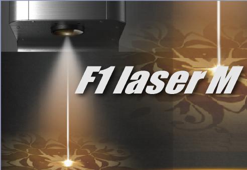 F1 Laser M